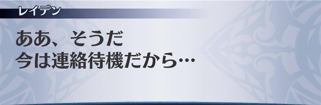 f:id:seisyuu:20210131014849j:plain
