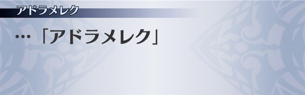 f:id:seisyuu:20210131014902j:plain