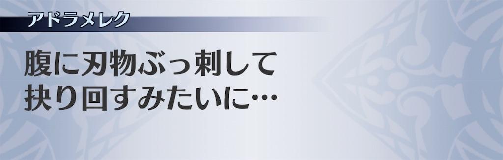 f:id:seisyuu:20210131020315j:plain