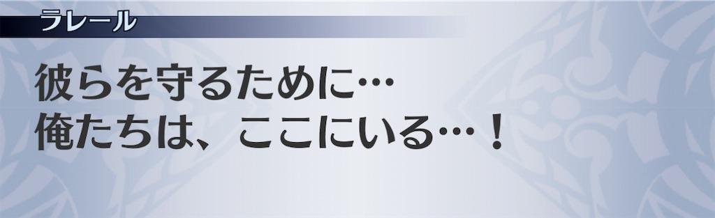 f:id:seisyuu:20210131020421j:plain