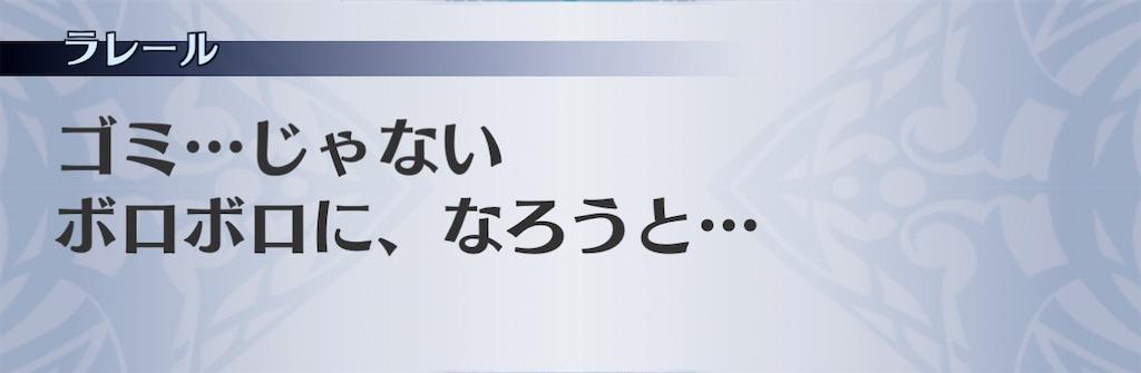 f:id:seisyuu:20210131020915j:plain