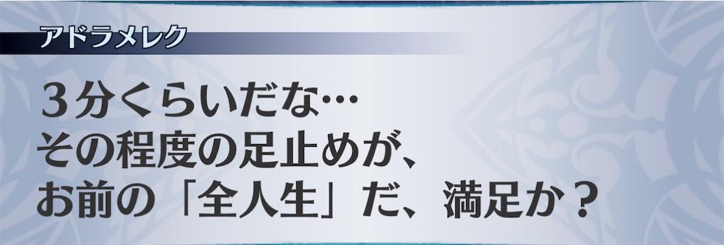 f:id:seisyuu:20210131021149j:plain