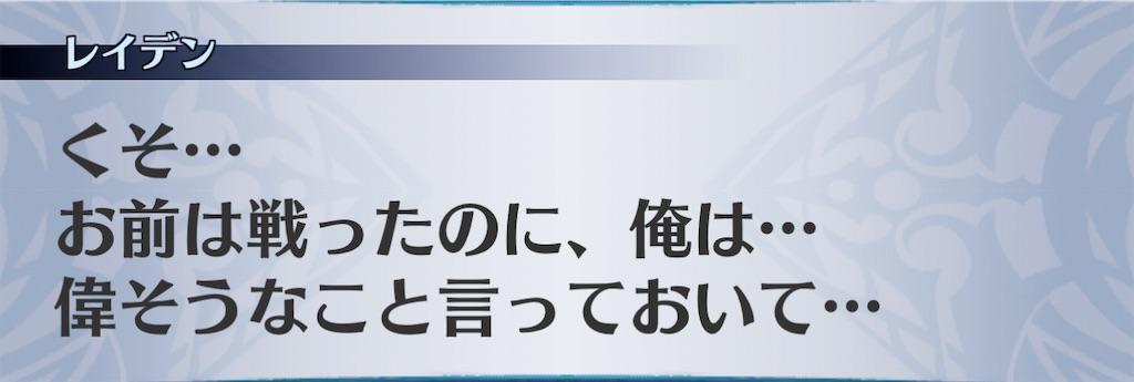 f:id:seisyuu:20210131032633j:plain