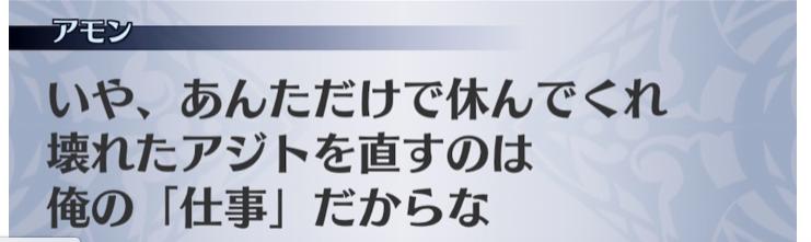 f:id:seisyuu:20210131033452p:plain