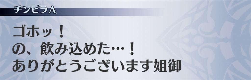 f:id:seisyuu:20210131160322j:plain