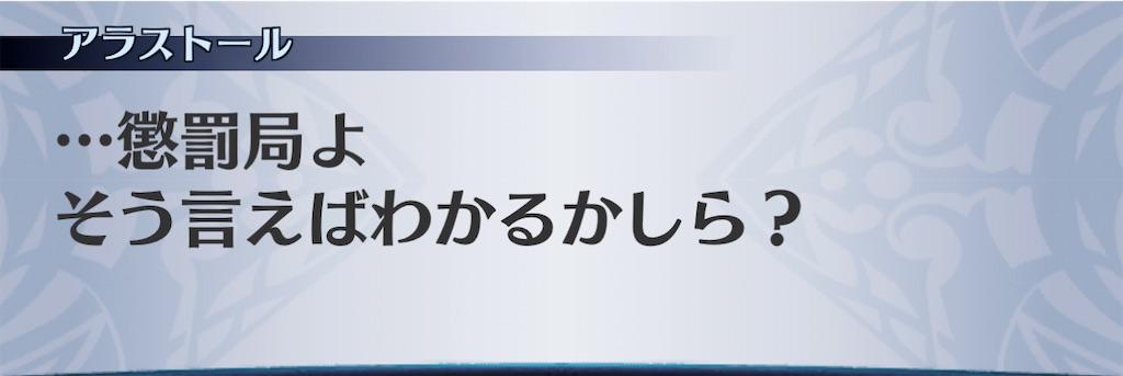 f:id:seisyuu:20210131165840j:plain
