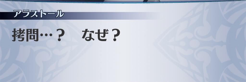 f:id:seisyuu:20210131170101j:plain