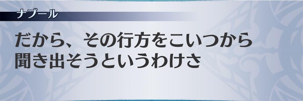 f:id:seisyuu:20210131170149j:plain