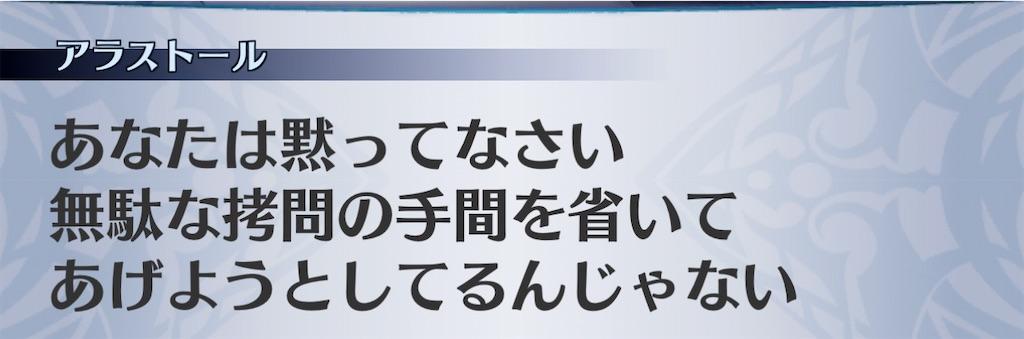 f:id:seisyuu:20210131170747j:plain