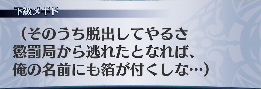 f:id:seisyuu:20210131170807j:plain