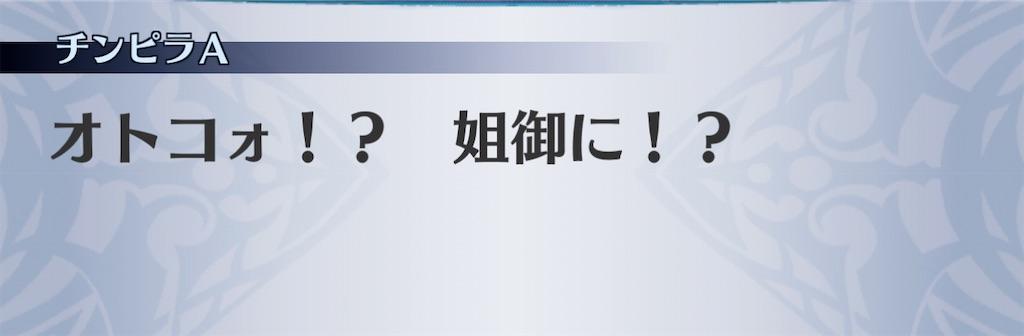 f:id:seisyuu:20210131171232j:plain