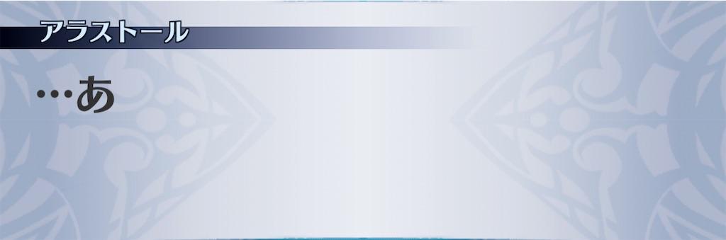 f:id:seisyuu:20210131171244j:plain