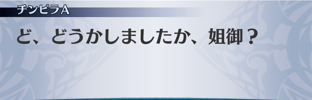 f:id:seisyuu:20210131171246j:plain
