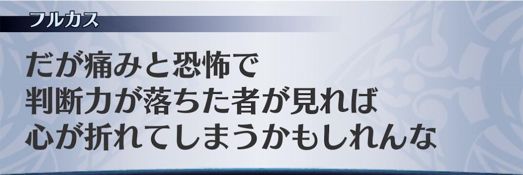 f:id:seisyuu:20210201210237j:plain