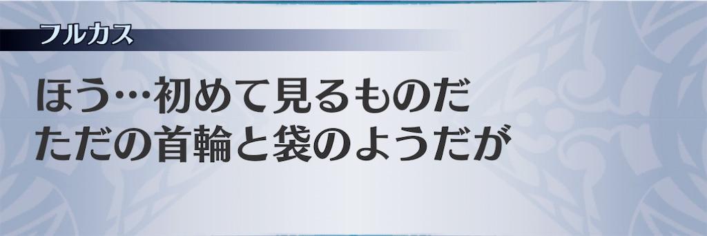 f:id:seisyuu:20210201210509j:plain