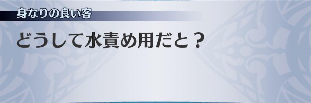 f:id:seisyuu:20210201210520j:plain