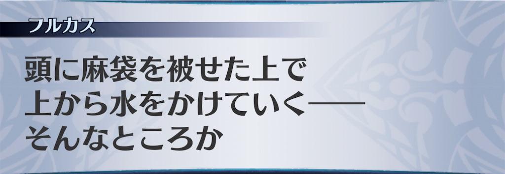 f:id:seisyuu:20210201210627j:plain