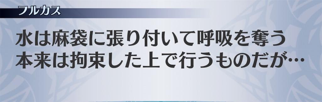 f:id:seisyuu:20210201210634j:plain