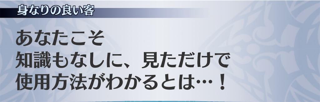 f:id:seisyuu:20210201210734j:plain