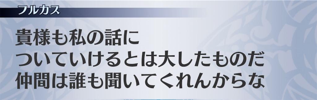 f:id:seisyuu:20210201210914j:plain