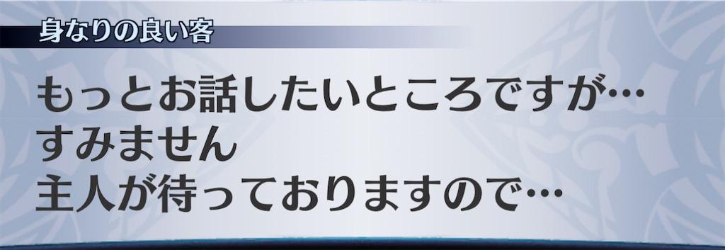 f:id:seisyuu:20210201210924j:plain