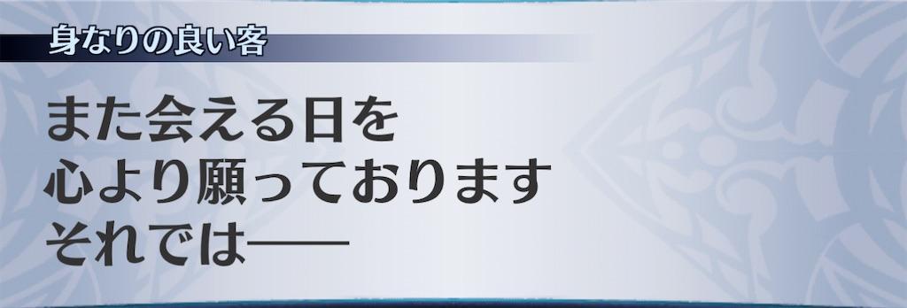 f:id:seisyuu:20210201210928j:plain