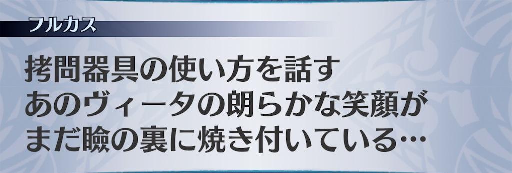 f:id:seisyuu:20210201211050j:plain