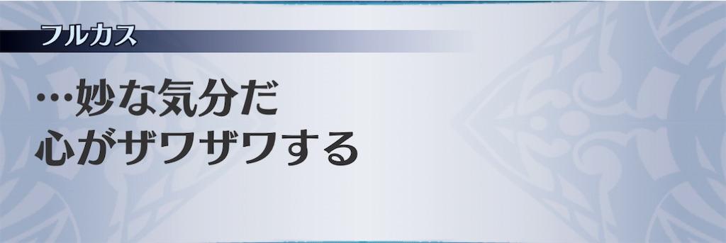 f:id:seisyuu:20210201211054j:plain