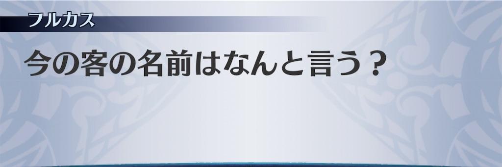 f:id:seisyuu:20210201211304j:plain