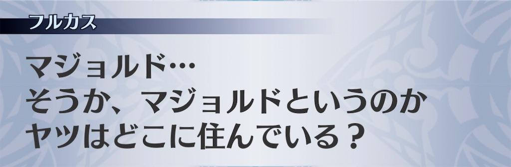 f:id:seisyuu:20210201211858j:plain