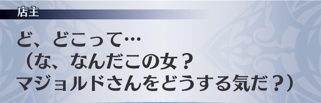 f:id:seisyuu:20210201211903j:plain