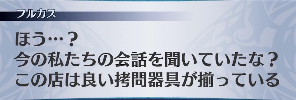 f:id:seisyuu:20210201212011j:plain