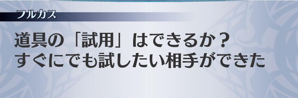 f:id:seisyuu:20210201212016j:plain