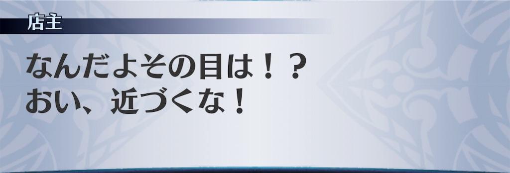 f:id:seisyuu:20210201212119j:plain