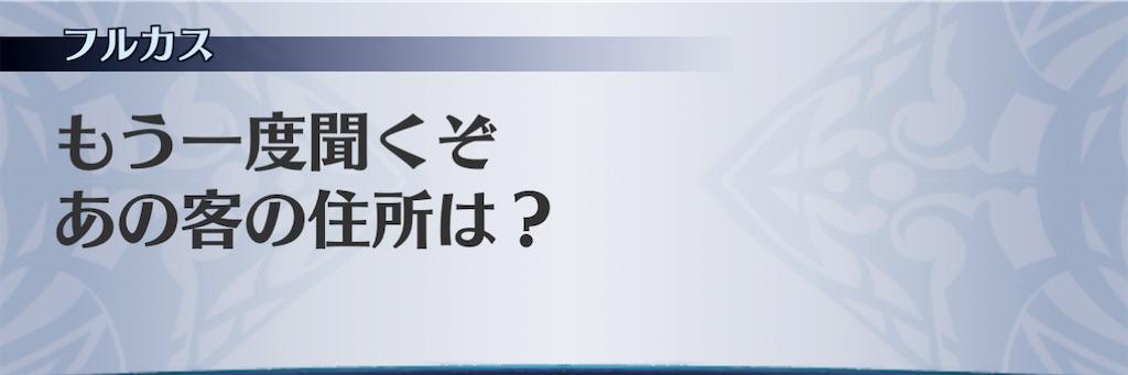 f:id:seisyuu:20210201212124j:plain