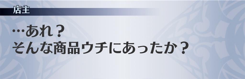 f:id:seisyuu:20210201214004j:plain