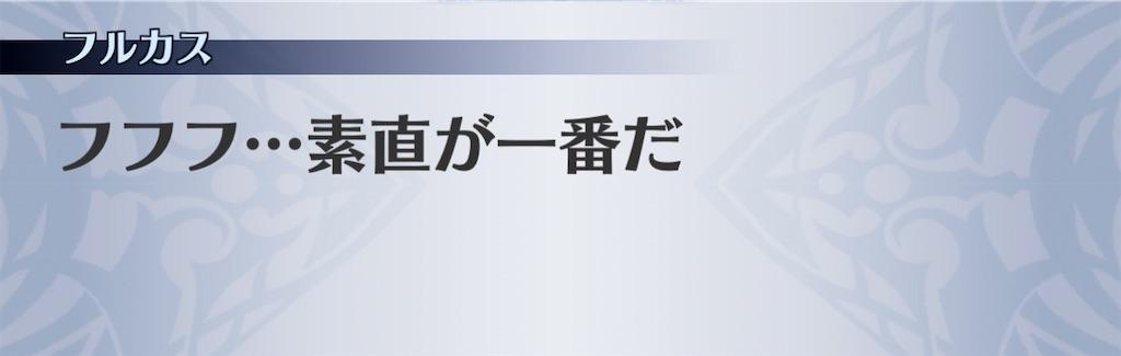 f:id:seisyuu:20210201214108j:plain