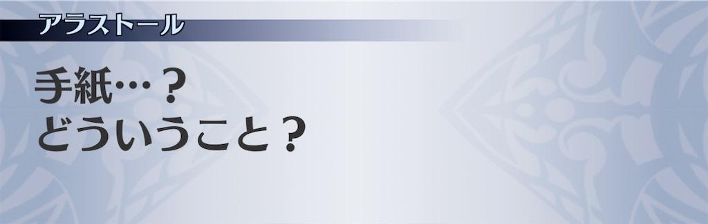 f:id:seisyuu:20210201214533j:plain