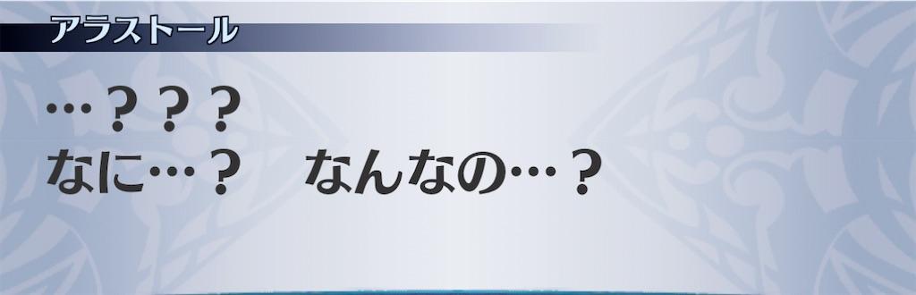 f:id:seisyuu:20210201214546j:plain