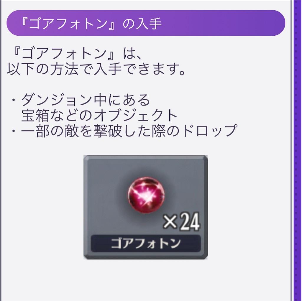 f:id:seisyuu:20210201215011j:plain