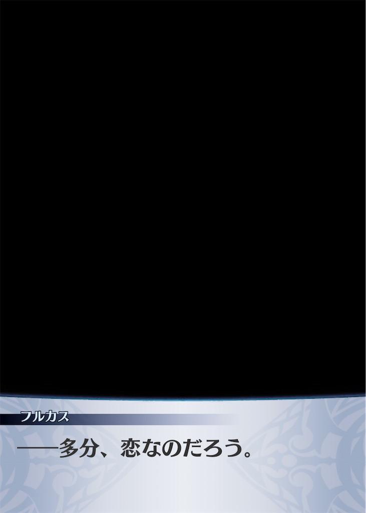 f:id:seisyuu:20210202110822j:plain