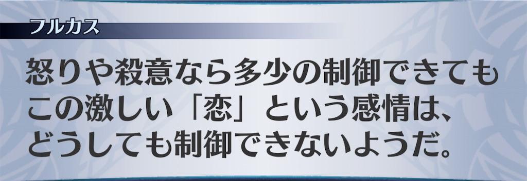 f:id:seisyuu:20210202110827j:plain