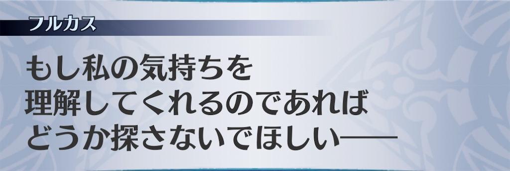 f:id:seisyuu:20210202110843j:plain