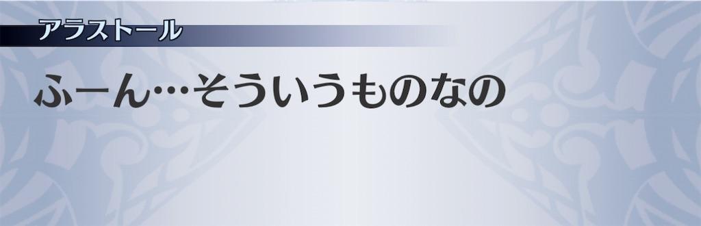 f:id:seisyuu:20210202152424j:plain