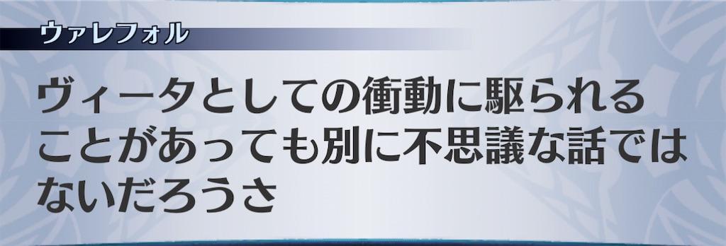 f:id:seisyuu:20210202153105j:plain