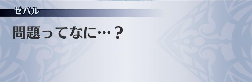 f:id:seisyuu:20210202153241j:plain