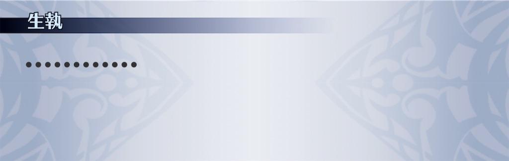 f:id:seisyuu:20210202154446j:plain