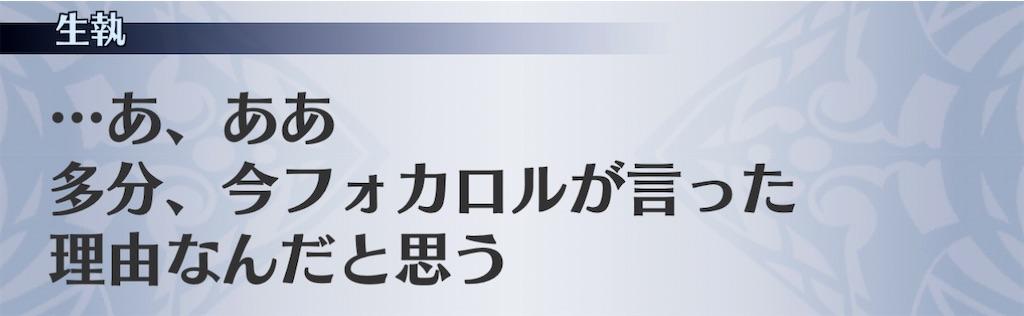 f:id:seisyuu:20210202154711j:plain