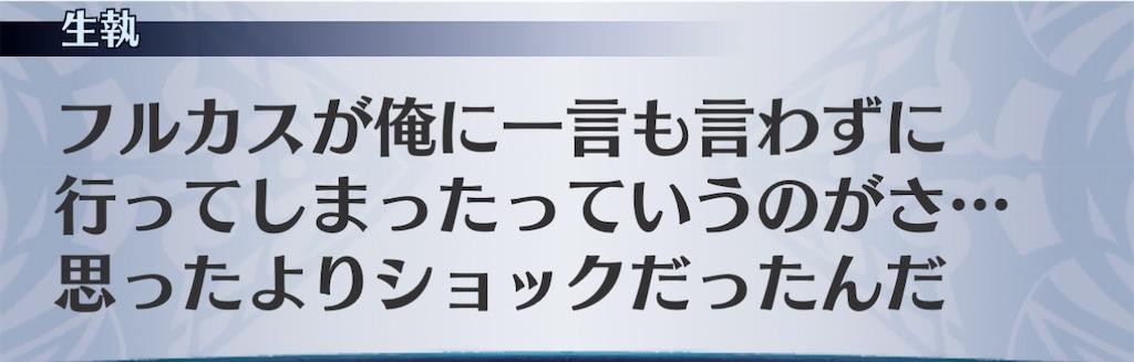 f:id:seisyuu:20210202154716j:plain