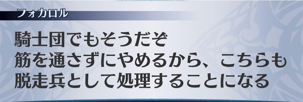f:id:seisyuu:20210202183745j:plain